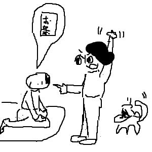 Cocolog_oekaki_2012_01_04_11_35