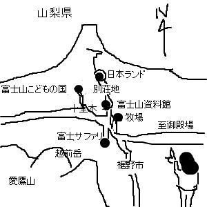 Cocolog_oekaki_2013_09_20_23_50