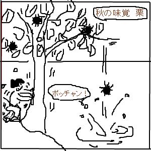 Cocolog_oekaki_2013_09_23_11_17